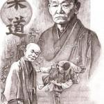 Jigiro Kano