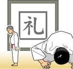 judo bow 1